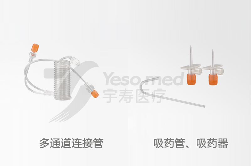 High pressure syringe accessories